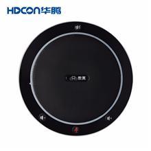 高清視頻會議系統 華騰全向麥克風ME35 現貨銷售