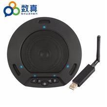 高清電子視頻會議系統 華騰全向麥克風ME30 現貨銷售