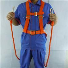安全带 劳保用品