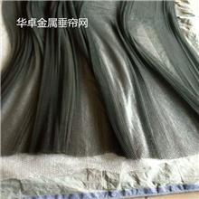 佛碳漆(黑色)金属装饰网帘 8米高度