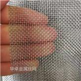 GB/T5330金属网 GFW2x2/0.5T平纹钢丝网