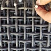25x25x5.0mm黑钢筛网 钢丝轧花网 矿筛网