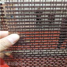 304不锈钢网镀钛做旧 黑色金属丝网夹丝