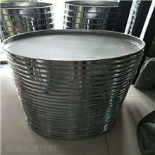 500目标准筛 金属穿孔板试验筛实验筛