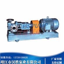 LJB LHB型无泄漏化工离心泵