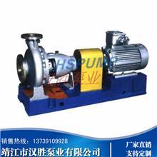 HSCZ SCZ CZ CZX型化工离心泵