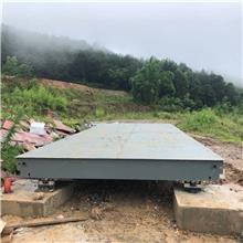 重庆地磅回收 龙正衡器 回收地磅 提供维修服务