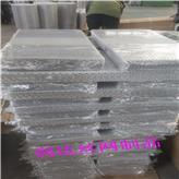 厂家直销铝过滤网,波浪型铝过滤网,风口过滤网
