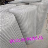厂家供应波浪型铝网,通风口过滤网,风机过滤网