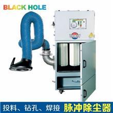 工具磨床吸尘器模具打磨集尘机618磨床吸尘机柜式工业吸尘器现货