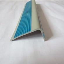 東莞廠家 定制PVC塑料異型材 PVC工字條 塑膠制品 家具配件 潮美塑膠