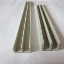 東莞廠家生產 定制PVC塑料異型材 PVC工字條 塑膠制品 家具配件 潮美塑膠
