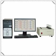 化学多元素分析仪 碳硫分析仪测定精准仪器仪表厂家万宝仪器
