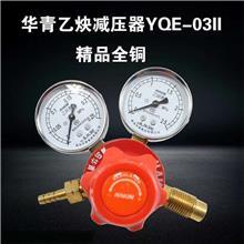 不锈钢压力表 厂家批发现货 仪器仪表压力仪表