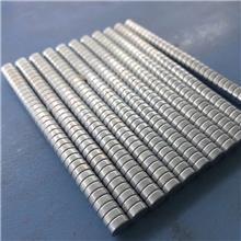 磁铁,强磁铁,强力磁铁,钕铁硼磁铁,稀土永磁材料