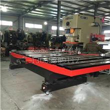 沖床改裝自動送料機 汽車配件沖壓設備 浙江沖床自動化生產線