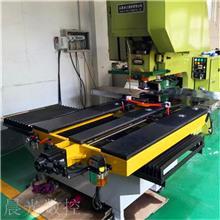廠家現貨直銷板材沖壓送料機構 沖床送料機 厚板沖孔數控自動送料機
