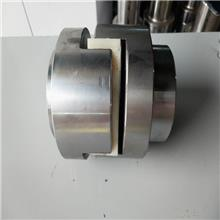 承泰生产 化工轻工机械设备用 十字滑块联轴器 可定制