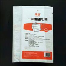 口罩透析紙袋 紙塑包裝袋 真空口罩袋 一次性口罩袋定做