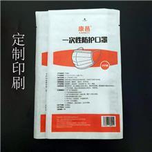 工廠定制一次性口罩袋 透析紙口罩包裝袋 紙塑口罩裝 口罩袋
