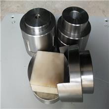 沧硕加工 滑块联轴器 工程机械设备用 可定制