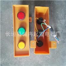 诚冉起重供应LED滑触线指示灯 红黄绿指示灯 天车起重机滑线电源指示灯