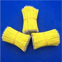 线材厂家环保PVC电子线1007 22awg单芯电子线束 7芯镀锡电子线