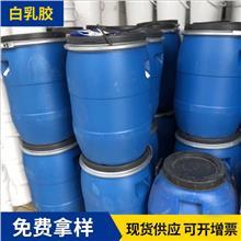 中邦白乳胶供应 家具皮革粘合万能白乳胶 强力白乳胶厂家 加强白乳胶