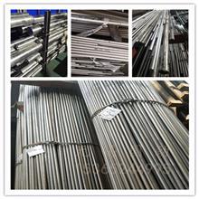 N07725圆棒 固溶N07725圆钢现货销售N07725钢板 锻件 紧固件