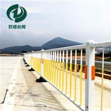 道路交通护栏 道路护栏价格 道路施工护栏