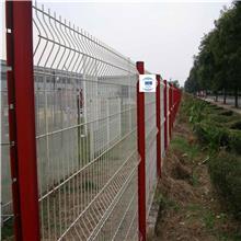 润潭供应养殖场地用围墙隔离网   金属防护封闭网   价格  厂家