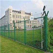 润潭供应勾花围墙护栏网   刀片围墙护栏网  金属围墙防护网