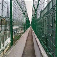 监狱巡逻道隔离网 钢筋焊接隔离网 岗哨安全防护网