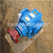 供應 ZYB2.1/2.0齒輪式渣油泵 瀝青攪拌站用渣油泵 燃料油輸送泵
