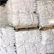 涂料用硅灰石粉 超细硅灰石粉 硅灰石粉价格 品牌商商家