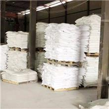 金坛硅灰石粉厂家 杰弗迅新材料 油漆涂料用硅灰石粉 品牌商设备