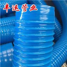 厂家直销pvc塑筋波纹管PVC加强筋风管工业吸尘器专用管通风管