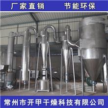 磷酸氢钙闪蒸干燥机,扑热息痛专用烘干机,水镁石专用烘干机