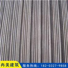 冉美厂家 定制批发 螺母柱 丝杆 加长穿墙螺丝 质量可靠