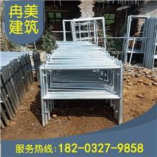 冉美厂家销售 壁厚1.0脚手架 四条杠建筑脚手架 建材加厚脚手架 欢迎咨询