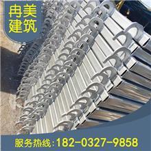 冉美厂家销售 舞台搭建活动脚手架 脚手架 工地建筑脚手架 装潢脚手架 欢迎订购