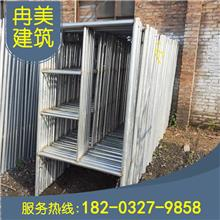 冉美厂家供应 建材加厚脚手架 四条杠建筑脚手架 壁厚1.0脚手架 欢迎订购