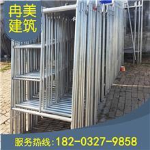 冉美厂家销售 脚手架 工地建筑脚手架 装潢脚手架 舞台搭建活动脚手架