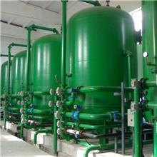 通辽除铁锰过滤器-石英砂过滤器-活性炭过滤器-尚博-通辽水处理设备生产厂家