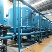 赤峰除铁锰过滤器-石英砂过滤器-活性炭过滤器-尚博-赤峰水处理设备生产厂家