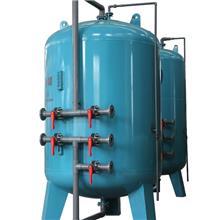七台河除铁锰过滤器-石英砂过滤器-活性炭过滤器-尚博-七台河水处理设备生产厂家