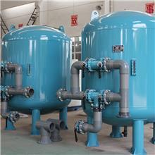 伊春除铁锰过滤器-石英砂过滤器-活性炭过滤器-尚博-伊春水处理设备生产厂家