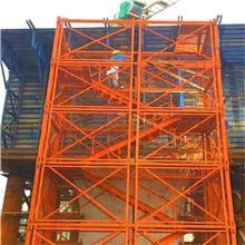 安全爬梯定制 箱式安全梯笼 框架式梯笼 施工安全通道梯笼