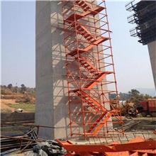 桥梁施工安全梯笼 箱式安全通道梯笼 建筑施工安全笼梯