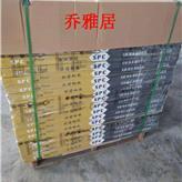 石塑地板 廠家直銷 spc地板 喬雅居廠家源頭定制防水高分子鎖扣